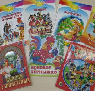 Тематическая неделя «В гостях у сказки» в МАДОУ детском саду «Надежда»