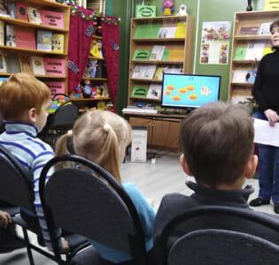 Воспитанники МАДОУ детского сада «Надежда» в библиотеке имени Е.И.Чарушина