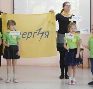 Воспитанники МАДОУ детского сада «Надежда» – участники городской экологической игры-марафона для детей 6-7 лет «Природа Кировской области»