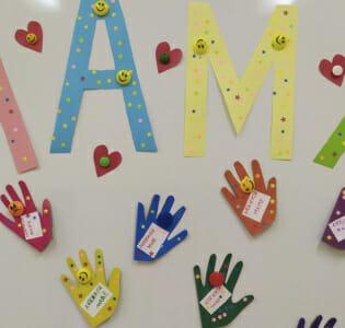 Воспитанники МАДОУ детского сада «Надежда» подарили подарки  любимым мамам