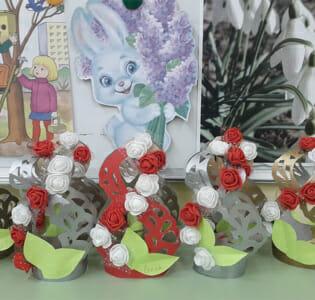 Весенний праздник 8 марта в МАДОУ детском саду «Надежда»