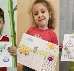 Дистанционная выставка «Дорожная наука»  в МАДОУ детском саду «Надежда»