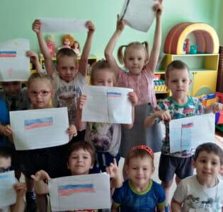 Воспитанники МАДОУ детского сада «Надежда» поздравляют с Днем России