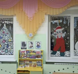 Акция «Украшаем окна к Новому году»  в МАДОУ детском саду «Надежда»
