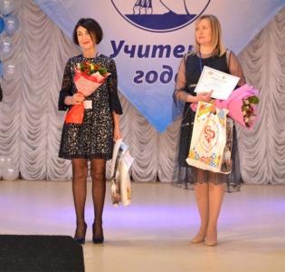 Участие МАДОУ детского сада Надежда в конкурсе «Учитель года»